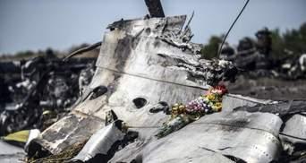 Шості роковини збиття рейсу MH17: як це було