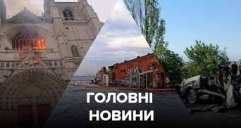 Главные новости 18 июля: танкер Delfi поднимают, ДТП с шестью погибшими, украинцы в плену