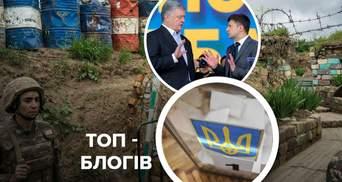 Битва президентов, бои между Азербайджаном и Арменией, большой провал в Раде: блоги недели