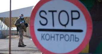Румунія заборонила в'їзд іноземцям: для кого нові обмеження не діють