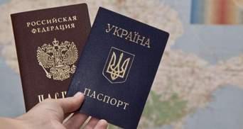 Скільки українців отримали російські паспорти на Донбасі