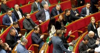 Повії, інтимні листування та рукоблудство: найгучніші скандали Верховної Ради 9-го скликання