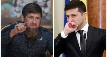 Кадиров пригрозив Зеленському помстою та закликав вибачатися: усі деталі