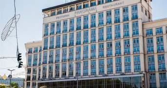 """Отель """"Днепр"""" приватизировали за миллиард. А что дальше?"""