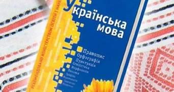 Законопроєкт про мови Бужанського восени вже не буде актуальним, – Разумков