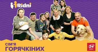 Довелося тікати з Луганська через погрози: зворушлива історія сім'ї, яка усиновила 8 дітей
