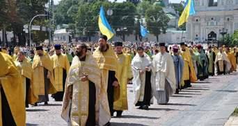 ПЦУ отказалась от крестного хода на годовщину Крещения Руси