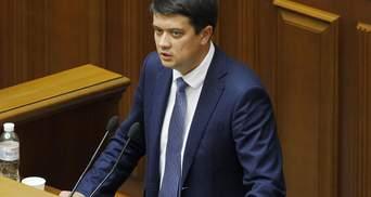 Наихудшую точку экономического кризиса Украина еще не прошла, – Разумков