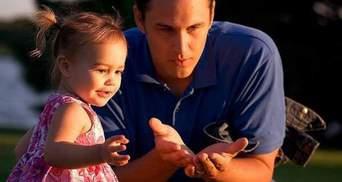 Не только мама: 8 вещей, которые для ребенка должен делать папа