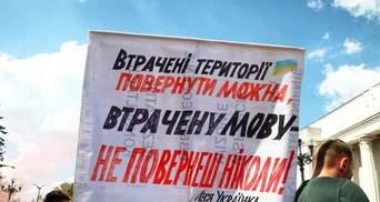 Досить знущатись над людьми і країною: про законопроєкт Бужанського