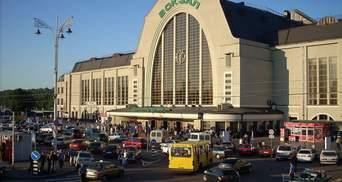 Замінували залізничний вокзал Києва, аеропорт Жуляни, а ще вокзали та багатолюдні місця Харкова