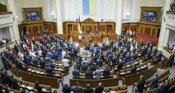 """В Раде заблокировали подписание закона о снижении """"зеленого"""" тарифа"""