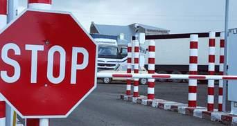 Запрет въезда в Украину: больше всего из иностранцев отказали гражданам России