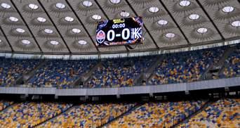 """""""Шахтар"""" переїхав на НСК """"Олімпійський"""", який є рідним стадіоном """"Динамо"""": деталі"""