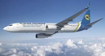 МАУ відкрила рейси до Хорватії, Чорногорії та Албанії: дати та ціни
