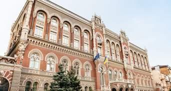 Новый прогноз НБУ относительно украинской экономики: насколько по ней ударит кризис