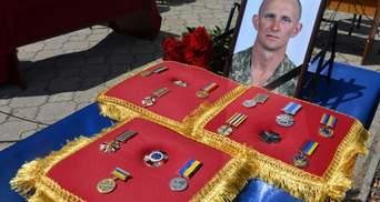 Прощання з героєм-розвідником: на Дніпропетровщині поховали Ярослава Журавля – фото