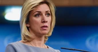 Так виглядає, що Україна фактично вийшла з мінських угод, – МЗС Росії