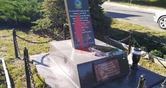 Годовщина освобождения Лисичанска: вандалы облили краской памятник освободителям – фото