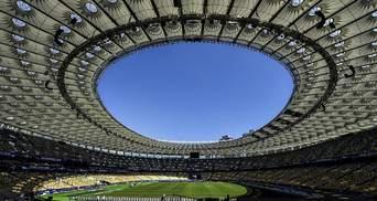 Какие стадионы в Украине могут принять еврокубки: УАФ обновила перечень