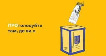 Как просто и быстро изменить избирательный адрес: видеоинструкция от ЦИК