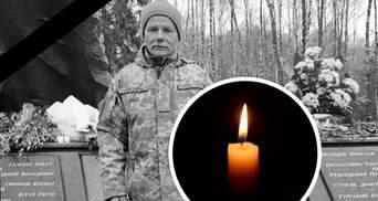 В Донецкой области от пулевого ранения скончался афганец Михаил Воронский