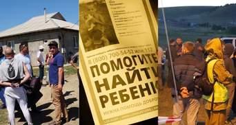 В Крыму пропал сын пленника Кремля: на поиски вышли более 3 тысяч крымчан – фото, видео
