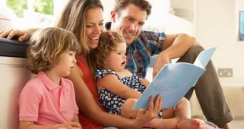 Эффективное воспитание: 9 советов, которые помогут сделать детей счастливыми