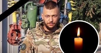 "В Запорожье в реанимации умер боец ""Азова"": накануне его жестоко избили"