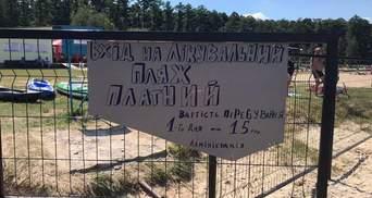 Платний вхід та огорожа: одне з Шацьких озер закрили для загального користування – відео