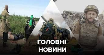 Головні новини за 27 липня: зірване перемир'я, трагедія в Харкові, смерть Олега Черевка