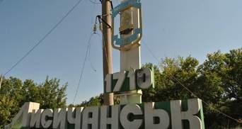 Зеленський створив військово-цивільну адміністрацію в Лисичанську