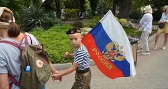 Парад окупантів у Севастополі: Росія повернула Україні ноту протесту з цинічним зауваженням