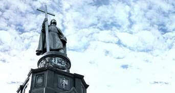 В Украине отмечают День Крещения Руси: с праздником украинцев поздравили ОПУ и Шмыгаль