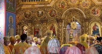 У Києві вшановують річницю Хрещення Русі: чи дотримуються карантину – фото, відео