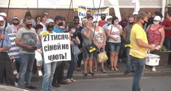 Дело Бахматюка: под судом протестуют работники компании олигарха