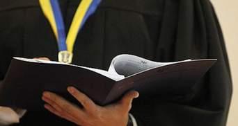 Критична нестача кадрів: майже 70 місцевих судів в Україні не зможуть працювати