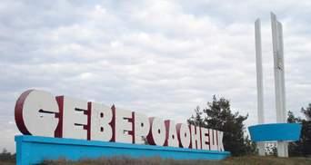 Зеленський створив ще одну військово-цивільну адміністрацію на Донбасі