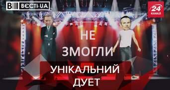 Вєсті.UA: Синдром Вакарчука у Кучми. Кива – жомовий магнат