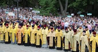 УПЦ МП пройшлася ходою до річниці Хрещення Русі: без масок і дотримання дистанції – відео