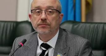 Українську групу в ТКГ, найімовірніше, очолить Резніков, – представник ОРДЛО