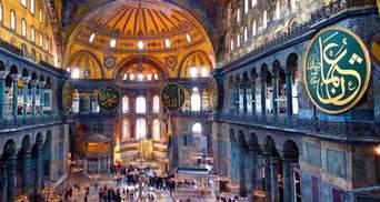 Епифаний отреагировал на превращение Святой Софии в мечеть