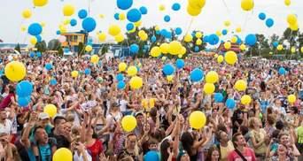 Как менялось количество населения Украины за 30 лет: плачевная статистика