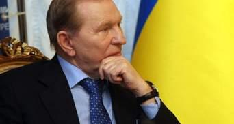 Кучма пішов: чи будуть послаблені позиції України у Мінську