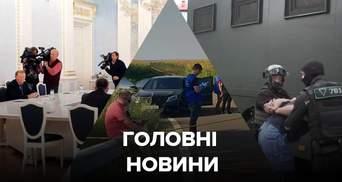 Головні новини 29 липня: хто замінить Кучму в Мінську, розстріл авто під Полтавою