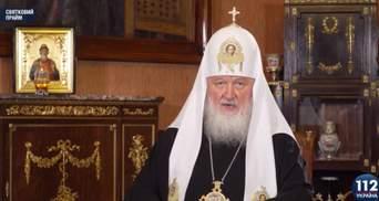 Канал Медведчука транслював патріарха Кирила на День хрещення Русі: відео