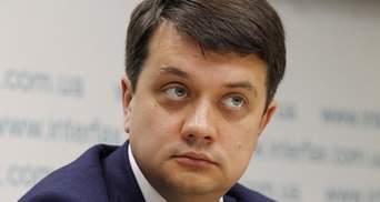 Кравчук може очолити українську делегацію ТКГ: що каже Разумков