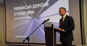 У справі Новака щодо корупції в Укравтодорі з'явився ще один підозрюваний