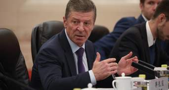 """Козак назвав переговори щодо Донбасу неефективним """"спектаклем"""": Єрмак заперечує"""