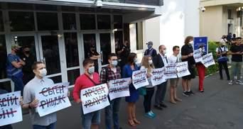Два года без Гандзюк: активисты под МВД требуют у Авакова честного расследования - видео